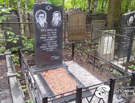 Заказ памятника на кладбище Шуя памятник с сердцем Орлов